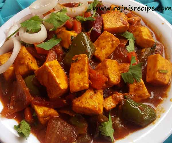 Paneer recipe vegetable paneer chilli dry recipe or gravy recipe chilli paneer recipe cook vegetable chilli paneer recipe dish easily forumfinder Image collections