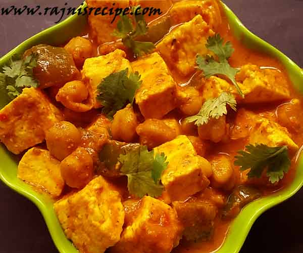 Paneer capsicum chole masala recipe without onion and garlic paneer capsicum chole masala recipe without onion and garlic forumfinder Choice Image